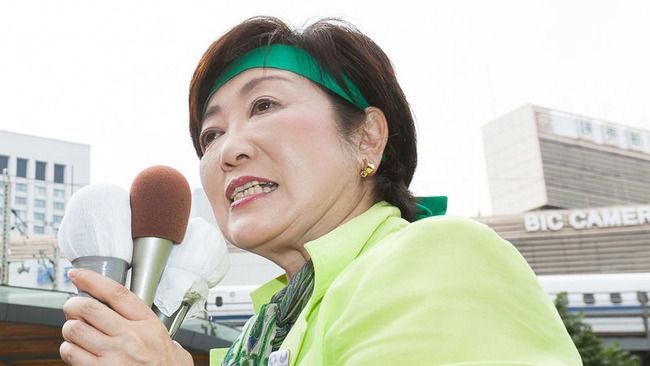 小池百合子 東京都 衆院選に関連した画像-01
