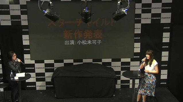 青春×機関銃 小松未可子に関連した画像-02