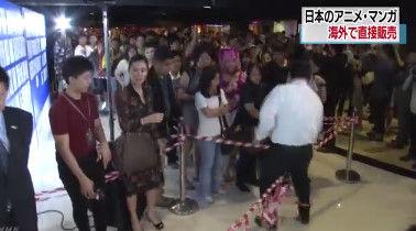 アニメイト タイ バンコク 入場規制 待機列に関連した画像-01