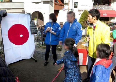 的当てゲーム 与謝野信 小池知事に関連した画像-03
