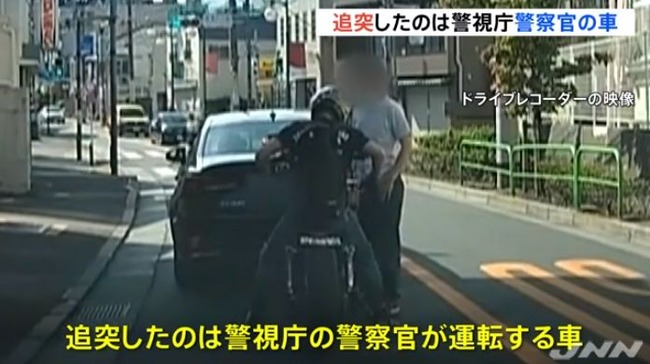 TOKIO 山口達也 飲酒 バイク 逮捕 警察官 車に関連した画像-03