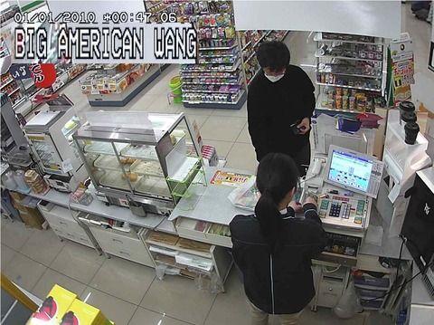 監視カメラ ハックに関連した画像-05