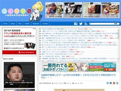 北朝鮮 TOP10 最新技術に関連した画像-02