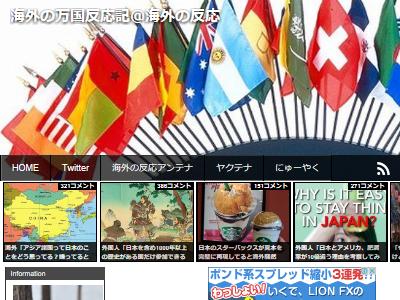オークション PS3 日本人 外国人 ゲームに関連した画像-02