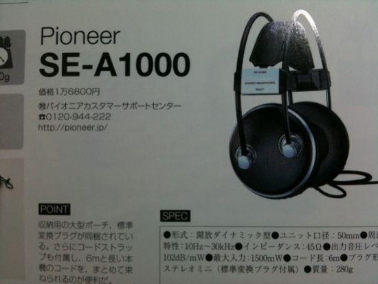 SE-A1000
