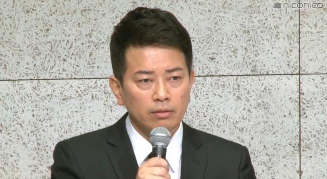 【速報】宮迫博之さん、引退撤回!!!