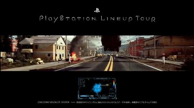PS4 荒野行動 に関連した画像-02