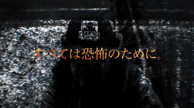 バイオハザード7 バイオハザード 魅力 ラッパー ラップ UZI 動画レビューに関連した画像-10