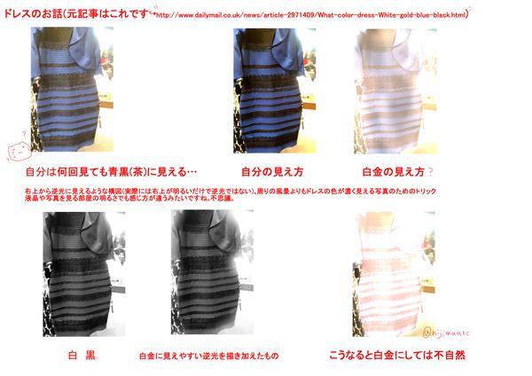 ドレス 色に関連した画像-03