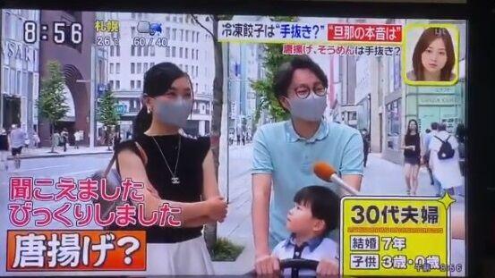 夫 唐揚げ 手抜き 批判殺到に関連した画像-04