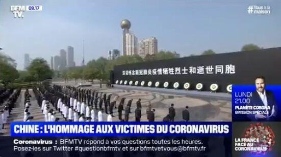 ポケモン埋葬 フランス 中国追悼式に関連した画像-01