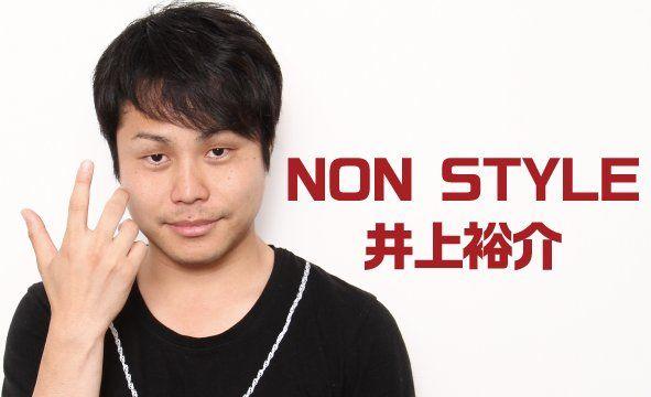 ノンスタ井上 発言 捏造に関連した画像-01