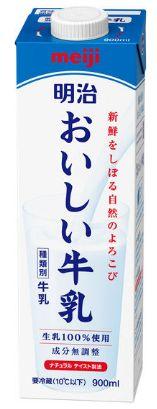 牛乳 容器に関連した画像-03