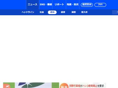河野太郎 行政改革担当大臣 ハンコ 廃止に関連した画像-02