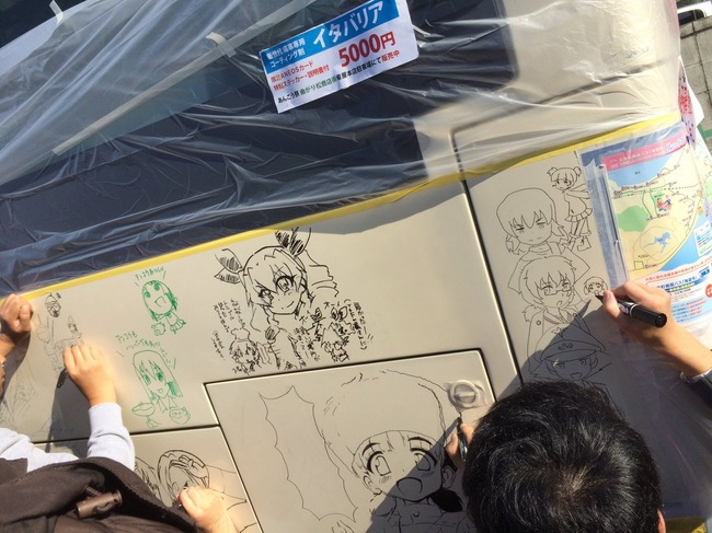 ガルパン ガールズアンドパンツァー あんこう祭 らくがきバス 絵師に関連した画像-03