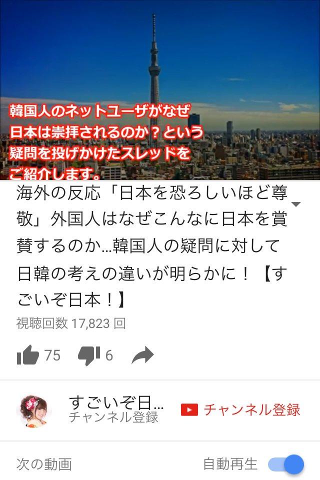 Youtube ユーチューブ 日本 日本人 アルバイトに関連した画像-05