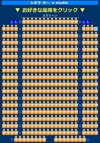 劇場版 ガルパン  ガールズ&パンツァー BD 円盤 発売後 映画館 混雑 逆転 現象に関連した画像-04