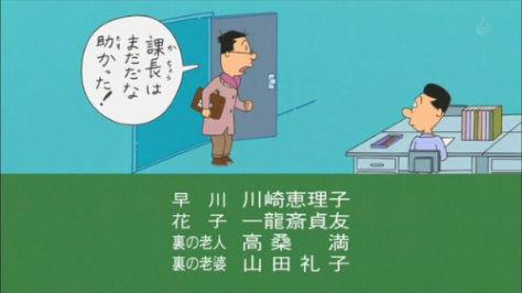 声優 花沢 一龍斎貞友に関連した画像-03