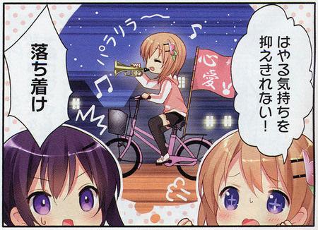 ごちうさ民 自転車 イヤホンに関連した画像-01