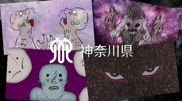 神奈川県 ドラッグ CMに関連した画像-16