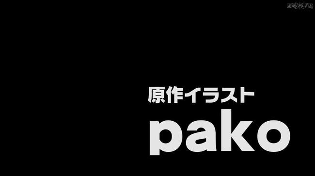 オカルティック・ナイン 志倉千代丸 TVアニメに関連した画像-38