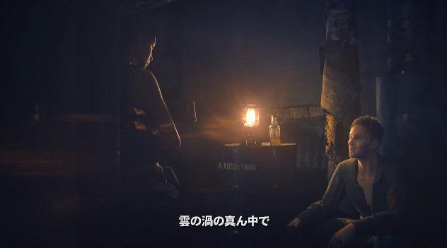 エースコンバット7 PV 日本語に関連した画像-06