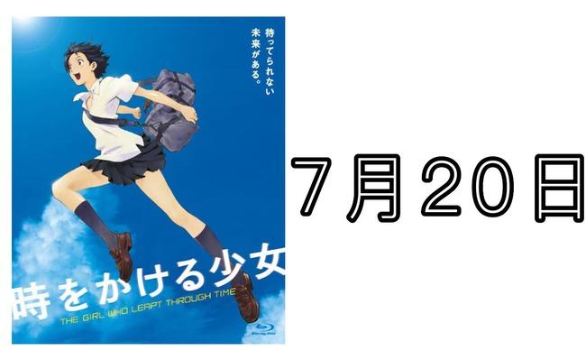 金曜ロードショー ジブリ オデッセイ 細田守に関連した画像-02