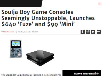 最新ゲーム機 次世代機 PS4 XboxOne ニンテンドースイッチ ラッパーに関連した画像-02