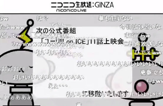 ニコニコ生放送 放送事故 アニメ ブレイブウィッチーズ 8話 上映会に関連した画像-13