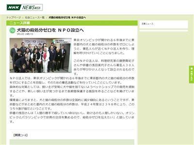 東京オリンピックに関連した画像-02