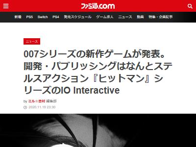 007 プロジェクト ヒットマン IOInteractiveに関連した画像-02