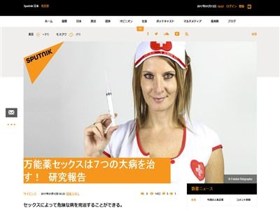 性行為 アルツハイマー インフルエンザ 糖尿病 脳梗塞 虫歯 万能薬に関連した画像-02