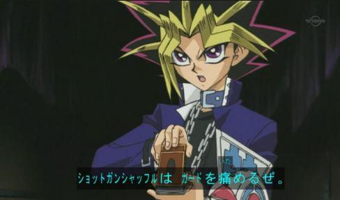 カード シャッフル カット カードゲーマーに関連した画像-01