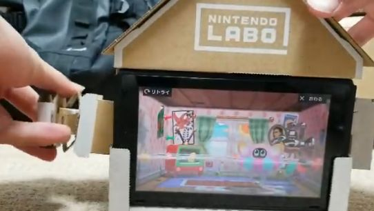 ニンテンドーラボ おうち Toy-con 仕組み 凄いに関連した画像-09
