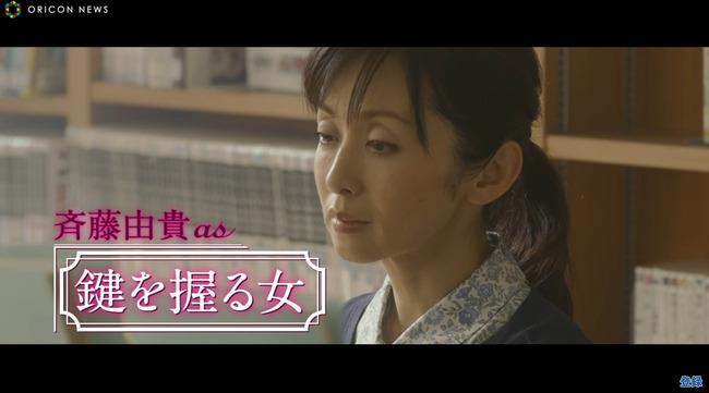 山崎賢人 広瀬アリス 実写映画 氷菓 予告映像 えるたそに関連した画像-10