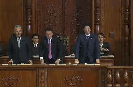 国会 内閣不信任案 否決に関連した画像-01