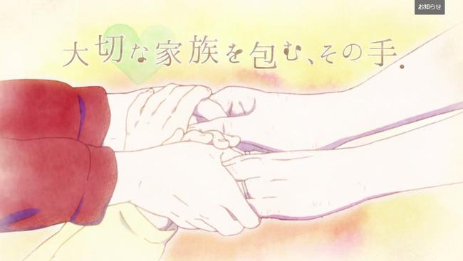メンソレータム ロート製薬 悠木碧 ゆきのさつきに関連した画像-02