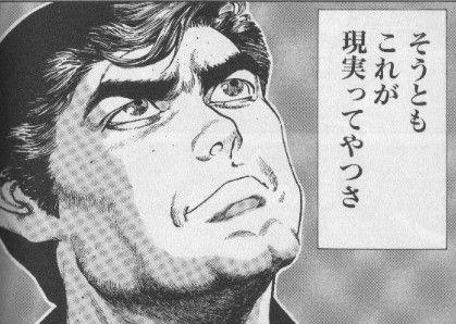 イケメン ブサイク 生涯年収に関連した画像-01
