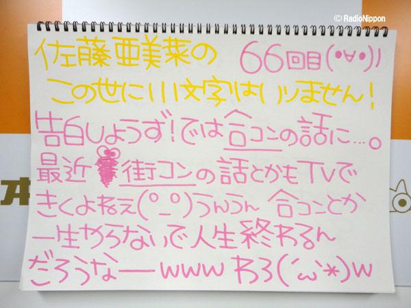 yonikomo66