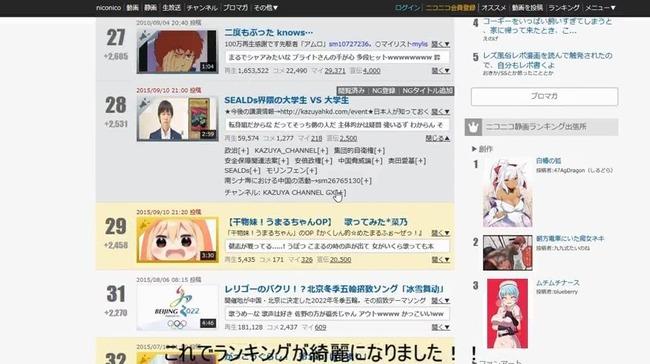 ニコニコ動画 ランキング 削除 マリオメーカーに関連した画像-06