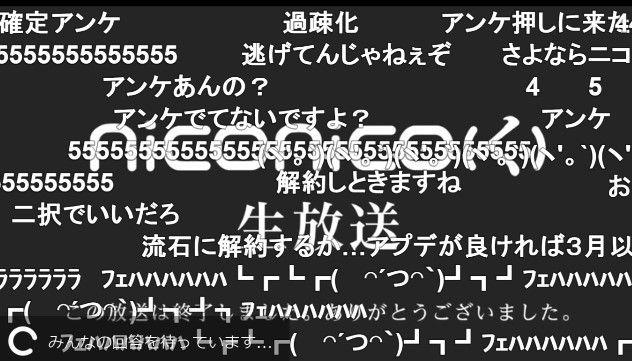 ニコニコ動画 クレッシェンド 新サービス ニコキャス niconico(く)に関連した画像-04