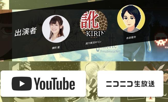 桐生ココ kson PLAYISM 東京ゲームショウ 中国に関連した画像-04
