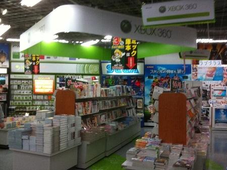 Xbox360コーナー2