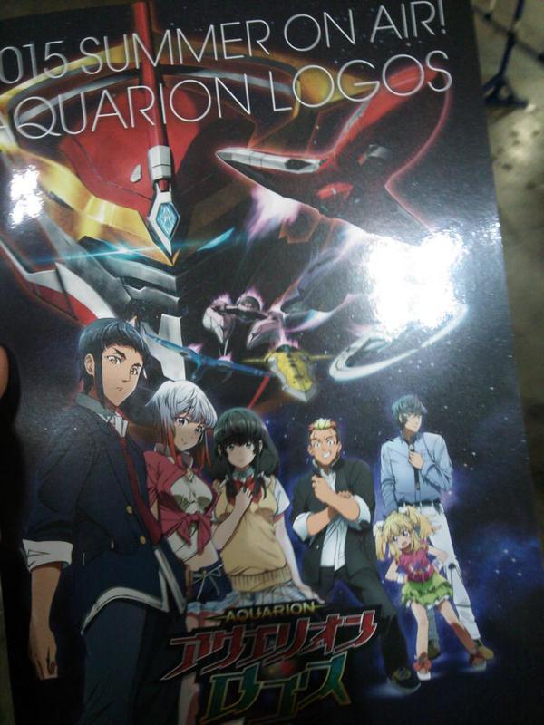 アクエリオン ロゴス 舞台化 OVAに関連した画像-02