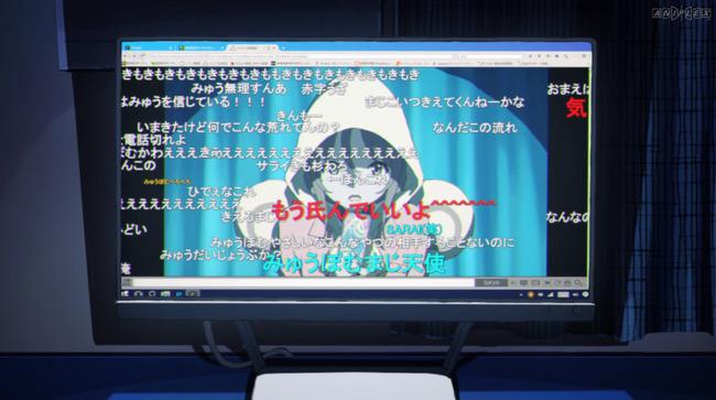 オカルティック・ナイン 志倉千代丸 TVアニメに関連した画像-32