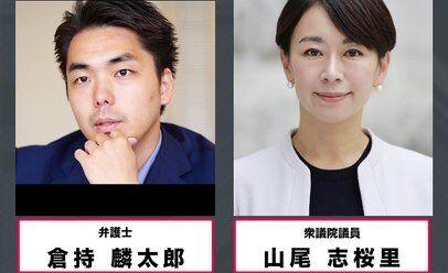 山尾志桜里 倉持麟太郎 不倫 元妻 自殺に関連した画像-01