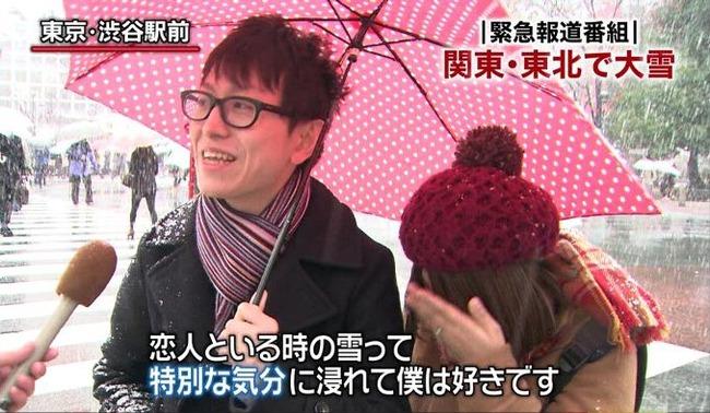 東京 初雪 カップル 素材 爆誕に関連した画像-01