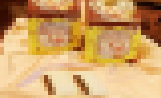 ランチパック ディズニーランド 限定に関連した画像-01
