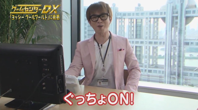 有野課長 よゐこ 濱口 ゲームセンターDX 任天堂に関連した画像-10