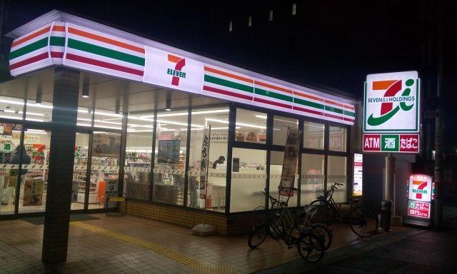 セブンイレブン ATM コピー機に関連した画像-01